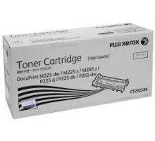 Genuine Xerox Toner Cartridges